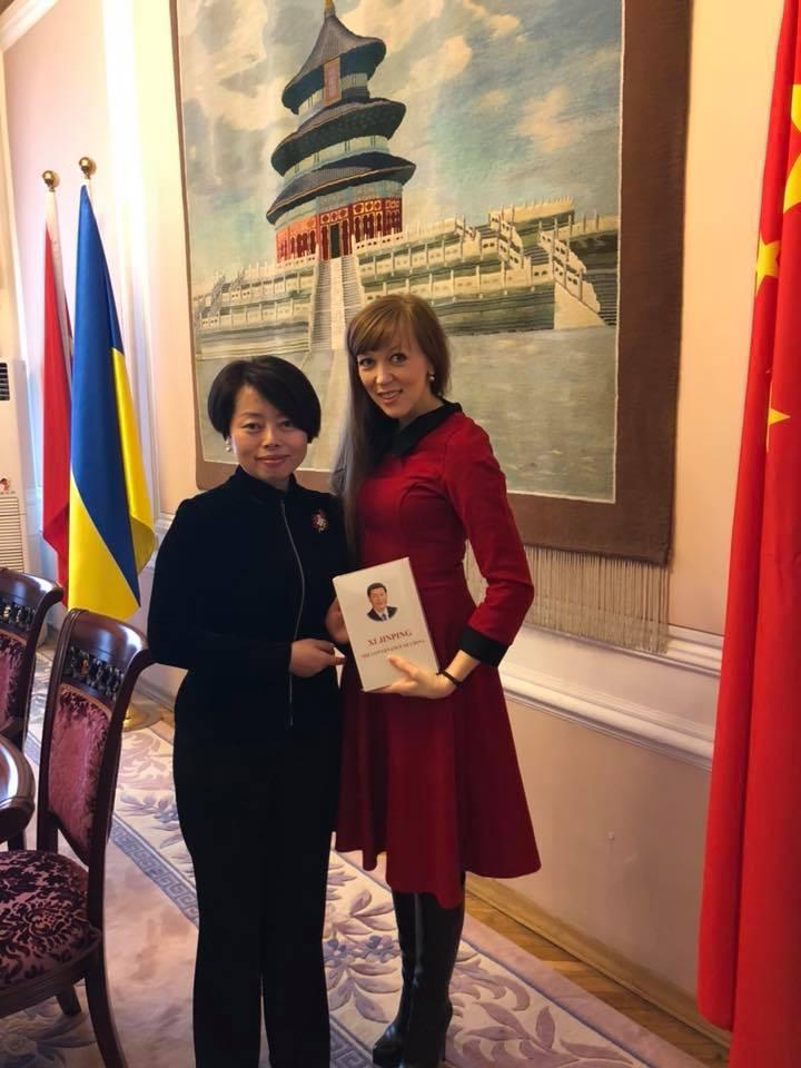 """Посольство Китайської Народної Республіки в Україні долучається до підтримки форуму """"БізнесWoman2018"""""""