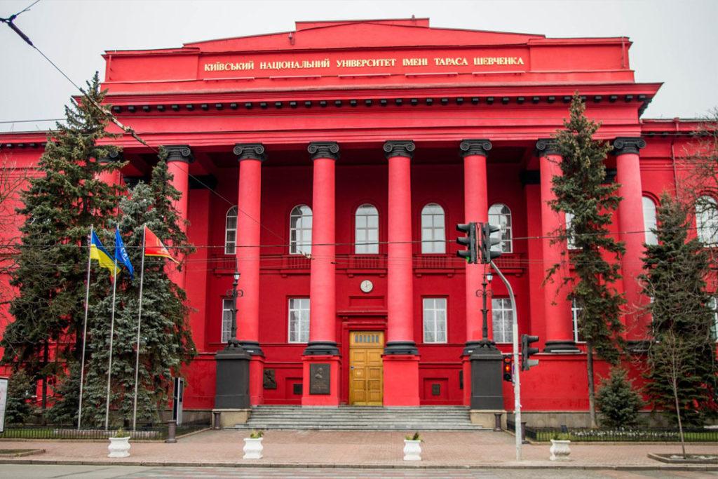 Шість українських вишів увійшли до рейтингу кращих університетів світу