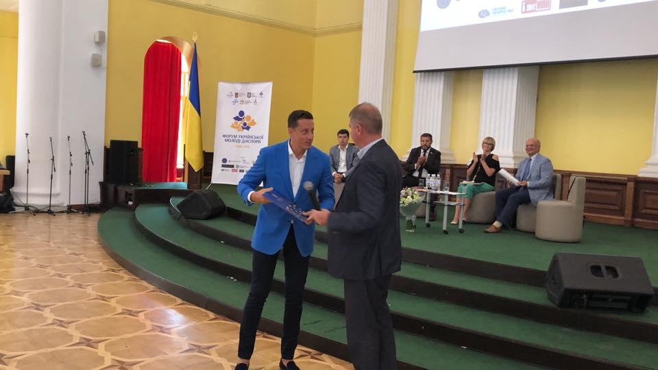 Золтана Хорвата нагороджено почесною грамотою Міністерства молоді та спорту України