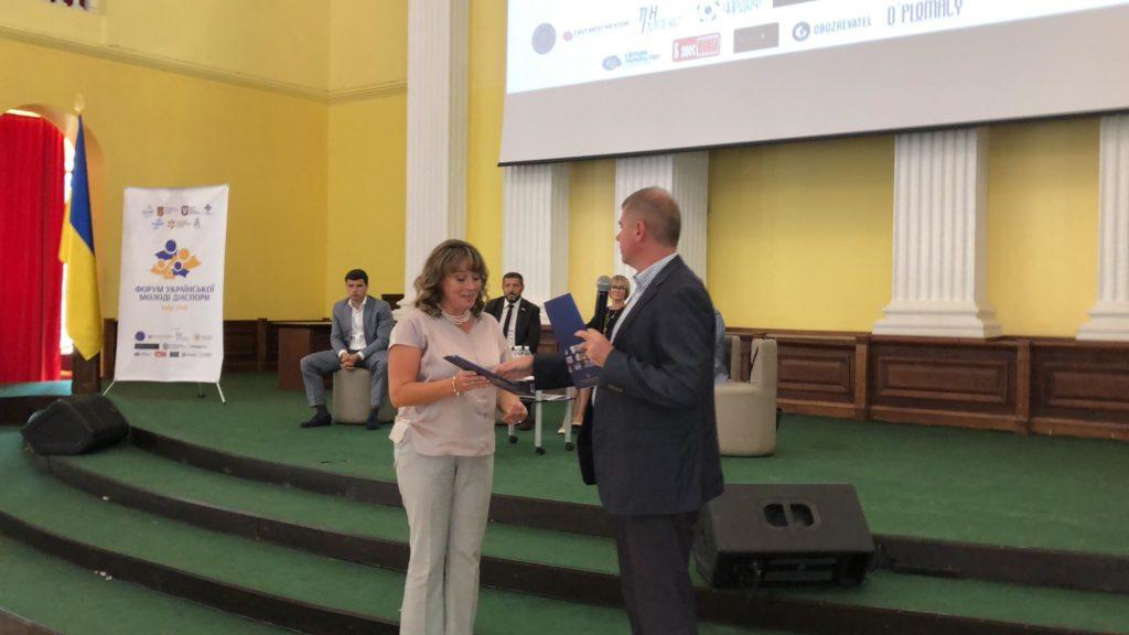 Аліну Скоморохову нагороджено почесною грамотою Міністерства молоді та спорту України