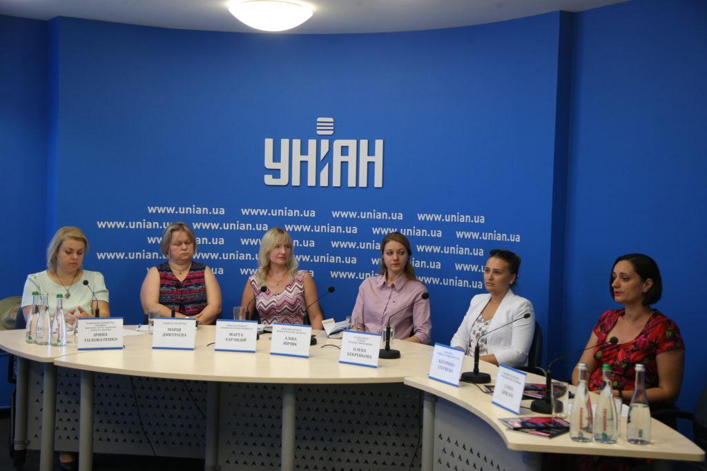 У Києві відбулась презентація міжнародного проекту «Жінки в політиці Україна-ЄС»