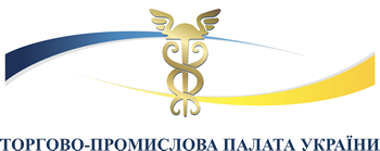 21 серпня в офісі ТТПУ відбудеться фіксація нового рекорду України