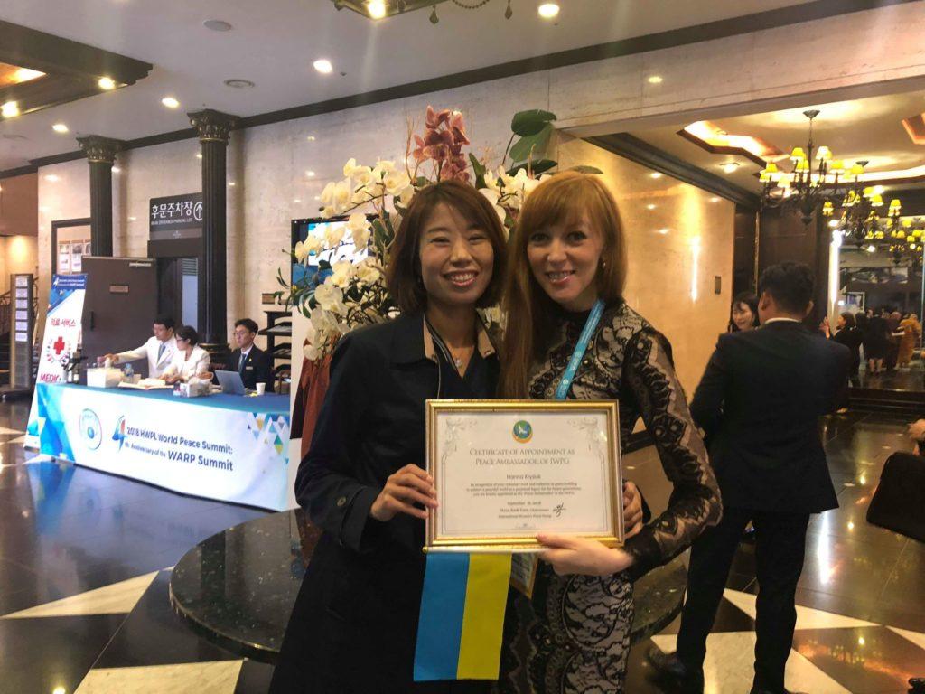 Ганна Крисюк отримала Сертифікат Посла миру IWPG