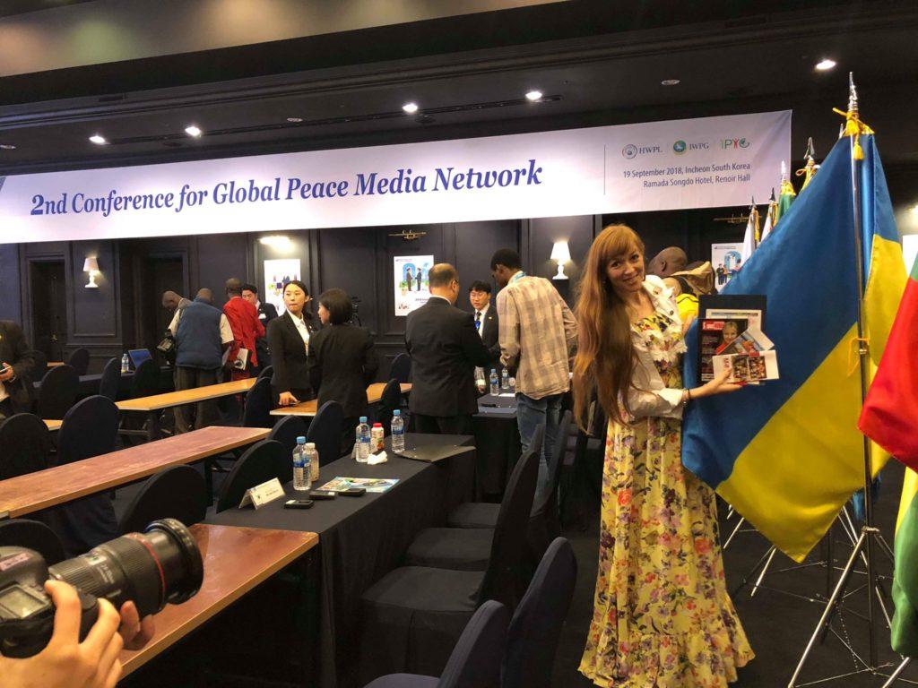 31 країна стала учасником заснування глобальної мережі ЗМІ за мир