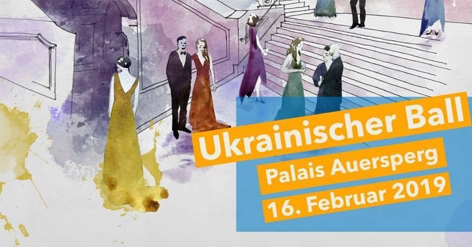 Допомагати танцюючи: У Відні вчетверте пройде Український благодійний бал