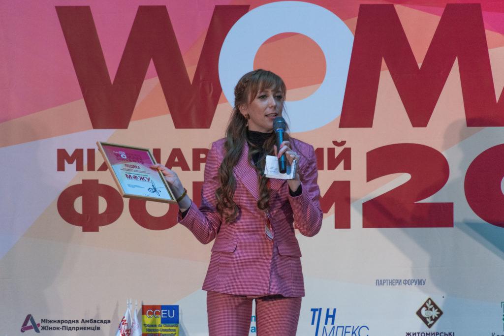 У Києві успішно пройшов ІІІ Міжнародний форум «BusinessWoman2019»