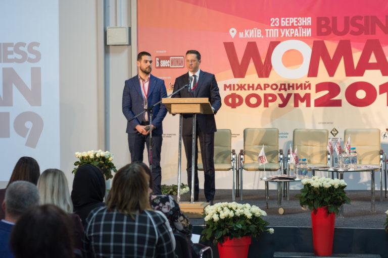"""""""Для чоловіків BusinessWoman2019, як для дітей Різдво"""", – Золтан Хорват"""