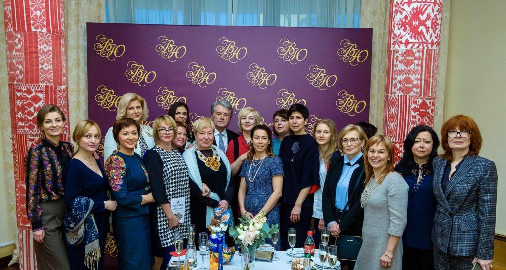 Міжнародна Амбасада Жінок-Підприємниць зустрілась з Віктором Ющенком