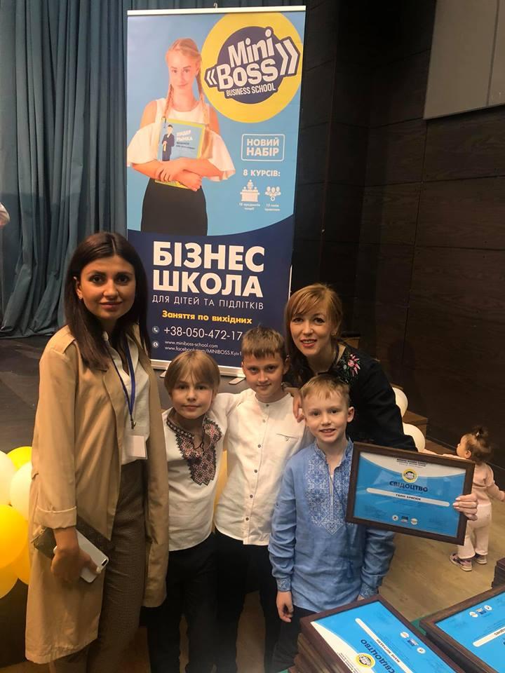 У Києві відбулась дитяча бізнес-подія року – Форум Стартапів 2019