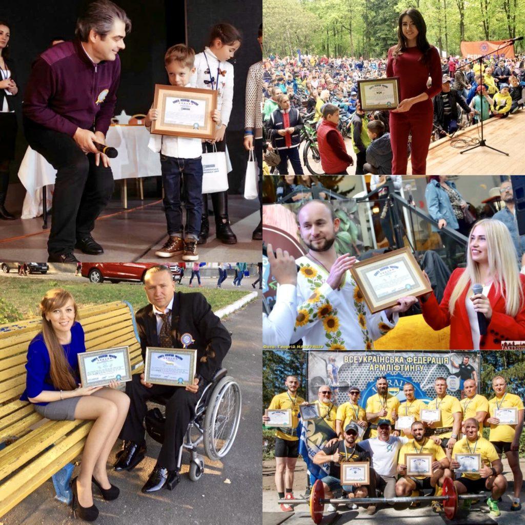 Рекордсменом Книги рекордів України може стати кожен