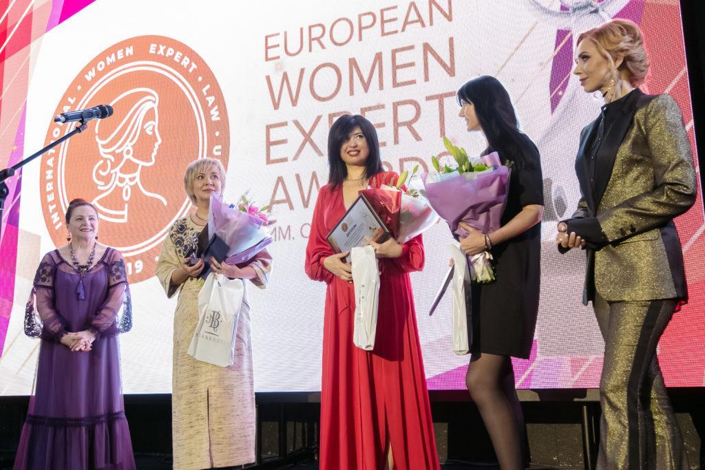 Церемонія нагородження Міжнародної жіночої премії European Women Expert Awards ім. Ольги Пампухи