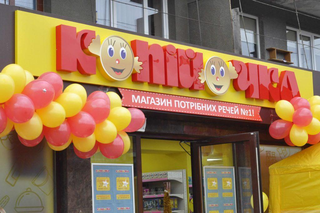 Вперше в Івано-Франківську 7 рекордів України в один день